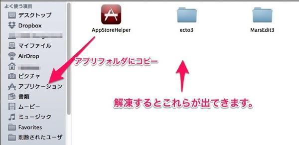 AppStoreHelper1