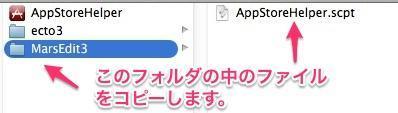 AppStoreHelper3