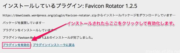 Favicon2