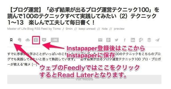 Instapaper3