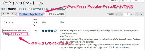 Popular Post1