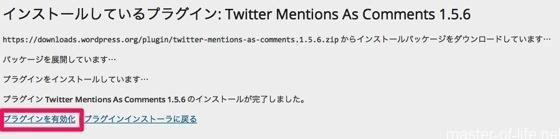 TwitterComment13