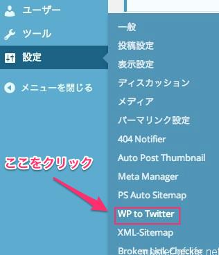 WPtoTwitter3