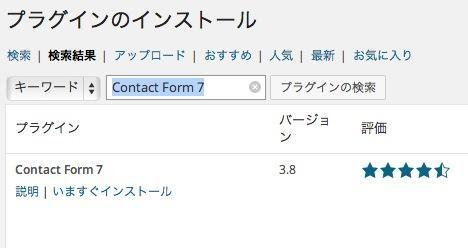 Contact form 7 1