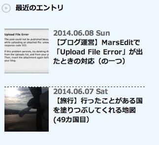 スクリーンショット 2014-06-08 15.54.18.jpg