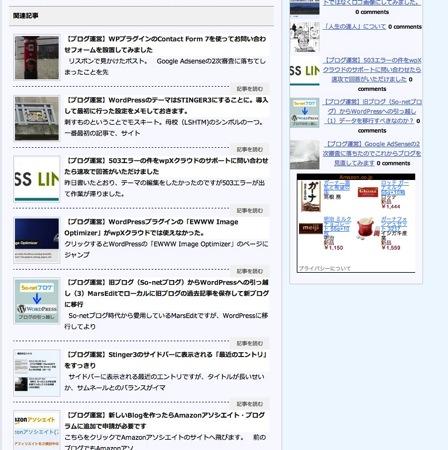 スクリーンショット 2014-06-23 18.40.05.jpg