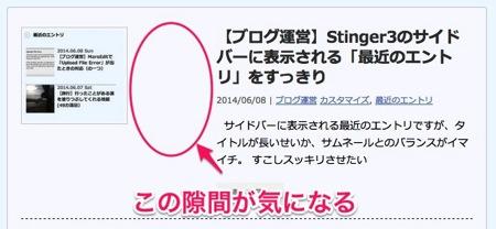 スクリーンショット_2014-06-09_10_29_23.jpg