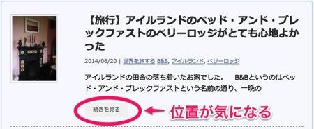 スクリーンショット_2014-06-21_0_43_56.jpg