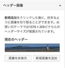スクリーンショット 2014-06-15 13.12.42.jpg