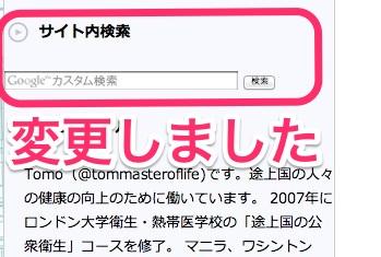 スクリーンショット_2014-07-24_22_23_51.jpg