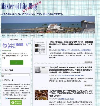 スクリーンショット 2014-08-02 22.33.13.jpg