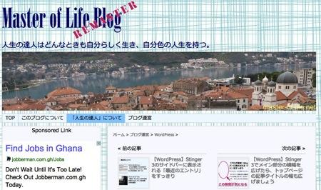 スクリーンショット 2014-08-05 0.32.35.jpg