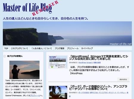 スクリーンショット 2014-08-23 23.52.12.jpg