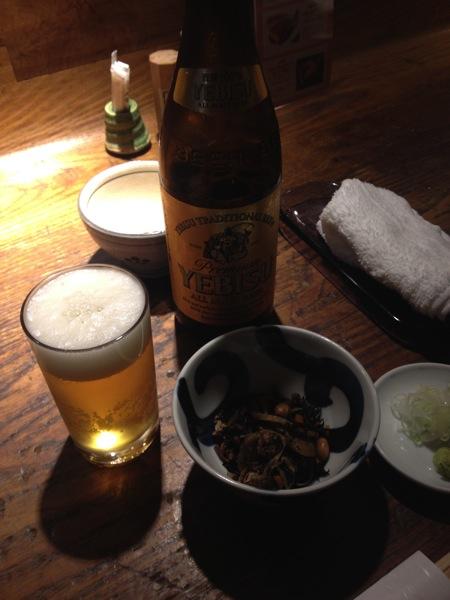 大庵ビール