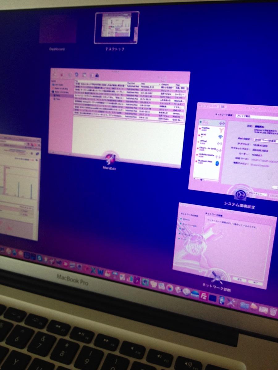 MacBook Pro ディスプレーの不具合