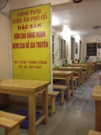 Dac San