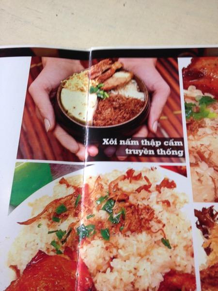 Nam Viet menu