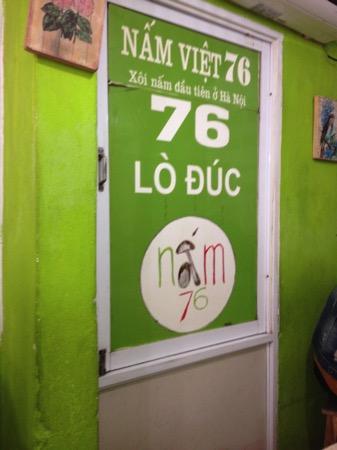 Nam Viet 76