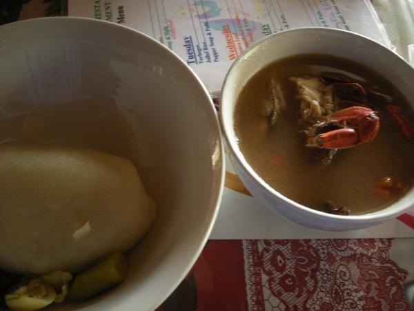 フーフーとペッパースープ