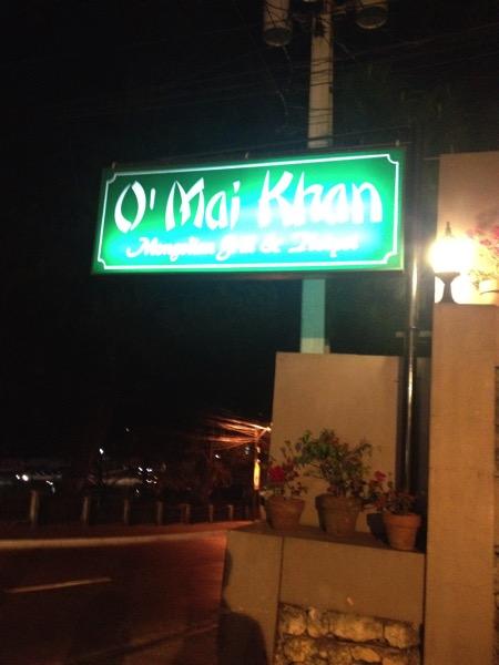 O' Mai Khan