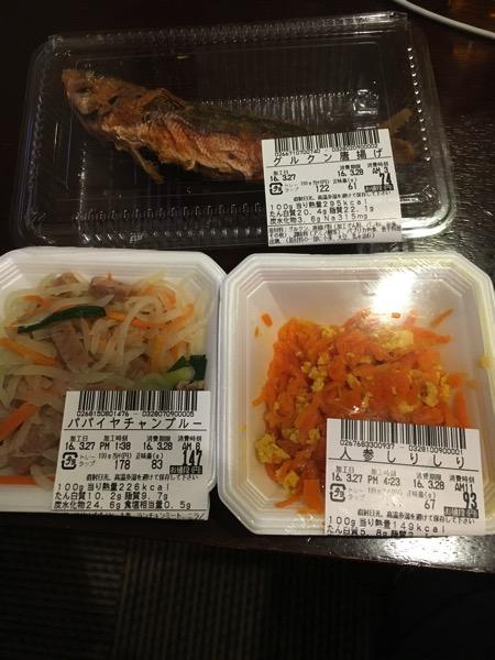 沖縄のお総菜