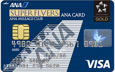 ANA Super Flyers