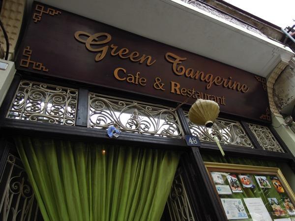 Green Tangerrine