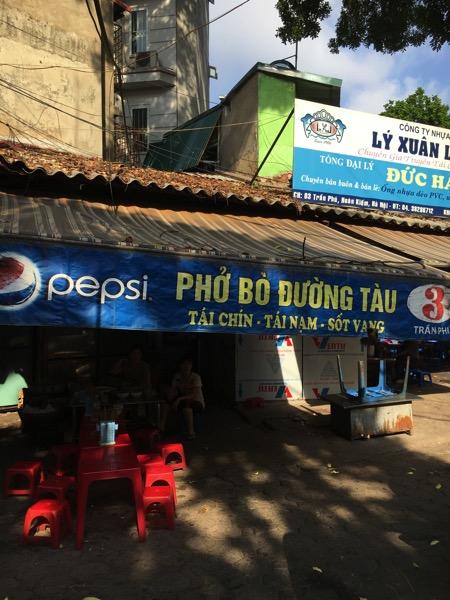 Pho Bo Duong Tau