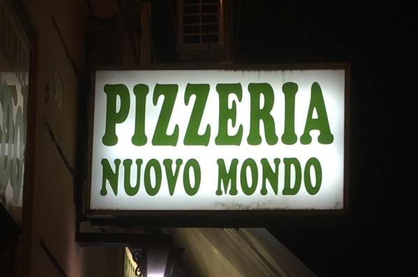 Pizzeria nuovo mondo