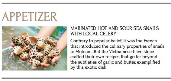 巻き貝とセロリのサラダ
