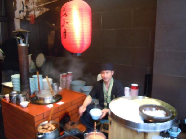 担仔麺の店