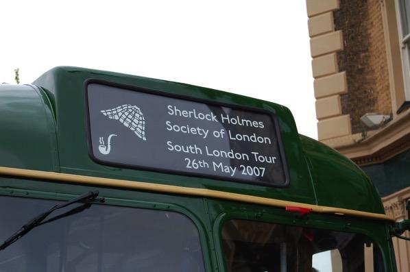 SHSL南ロンドンツアー