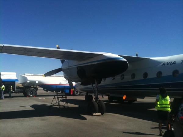 キルギス飛行機