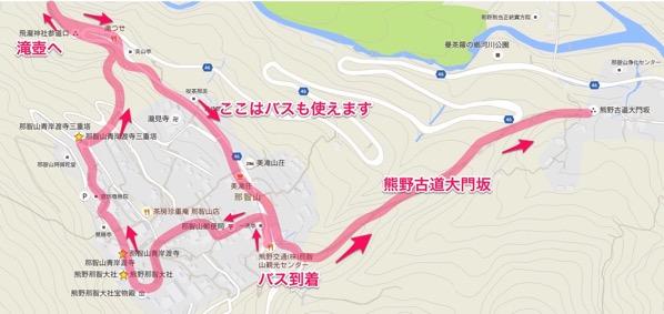 熊野古道マップ
