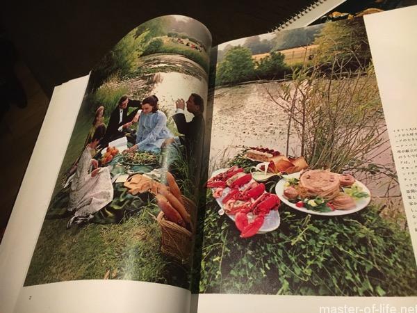 「イギリス料理」