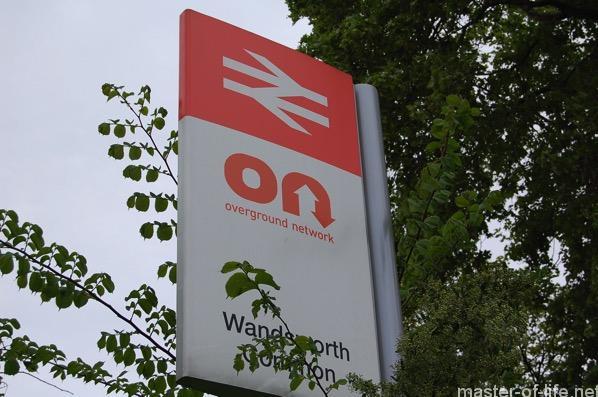 Wandsworth Station