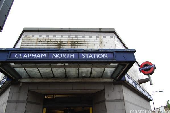 Clapham North Station