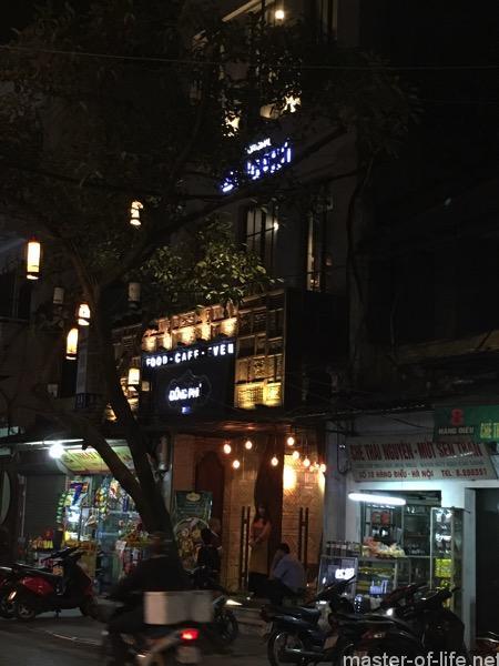 Dong Phu