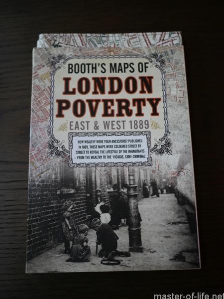 ブースのロンドン貧困地図