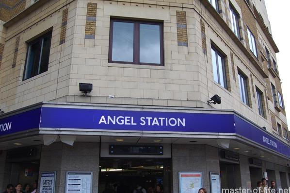 Angel Station