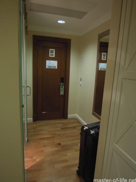 ホームズホテルの部家