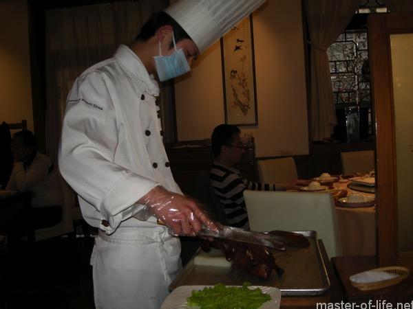 北京宮廷料理