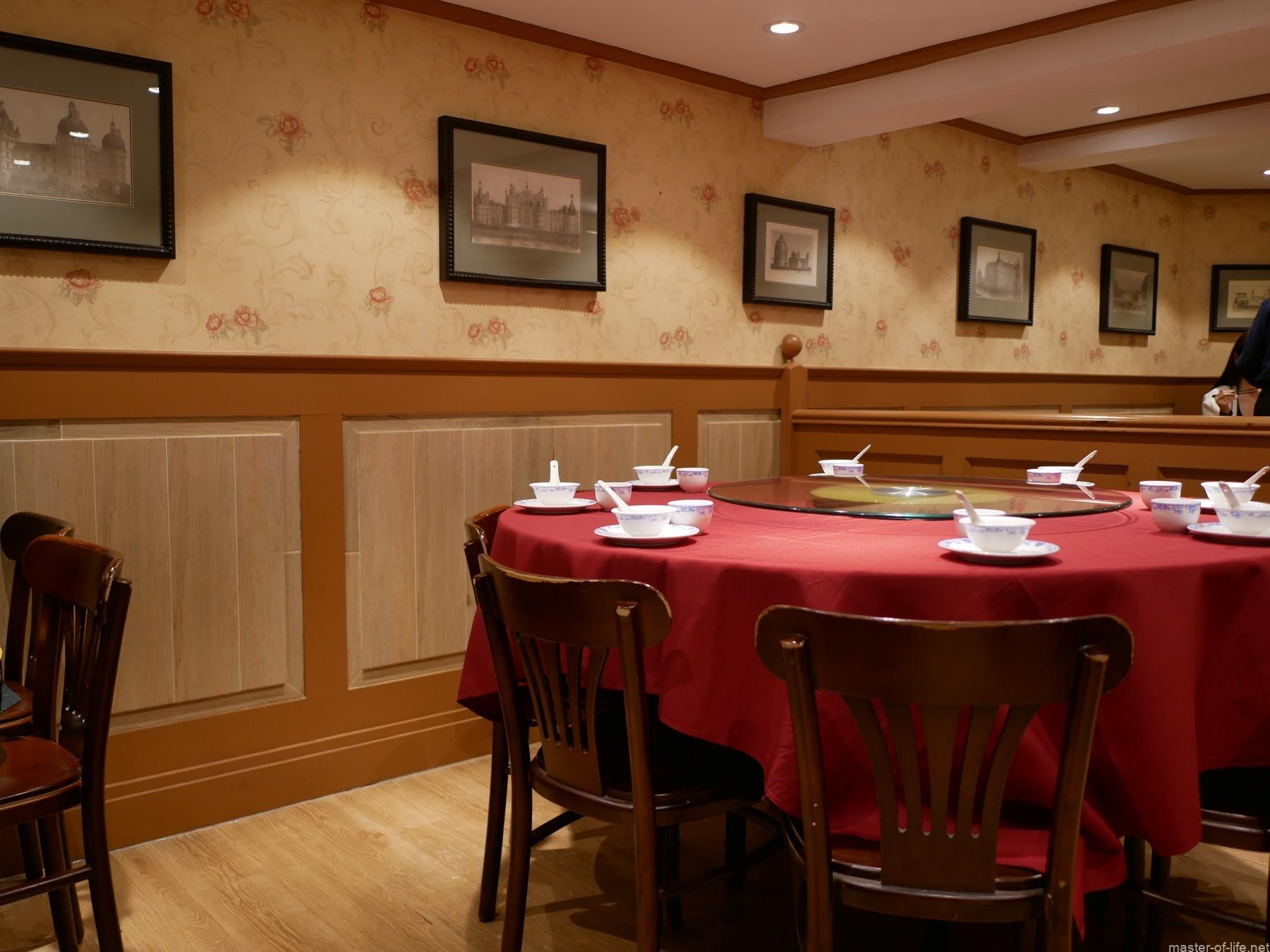 「老𠮷士(Jesse Restaurant)」