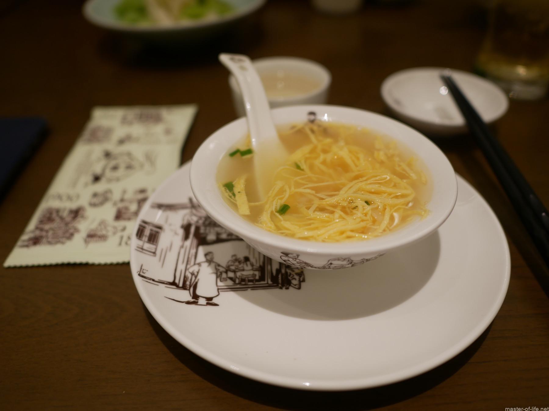 南翔饅頭店スープ