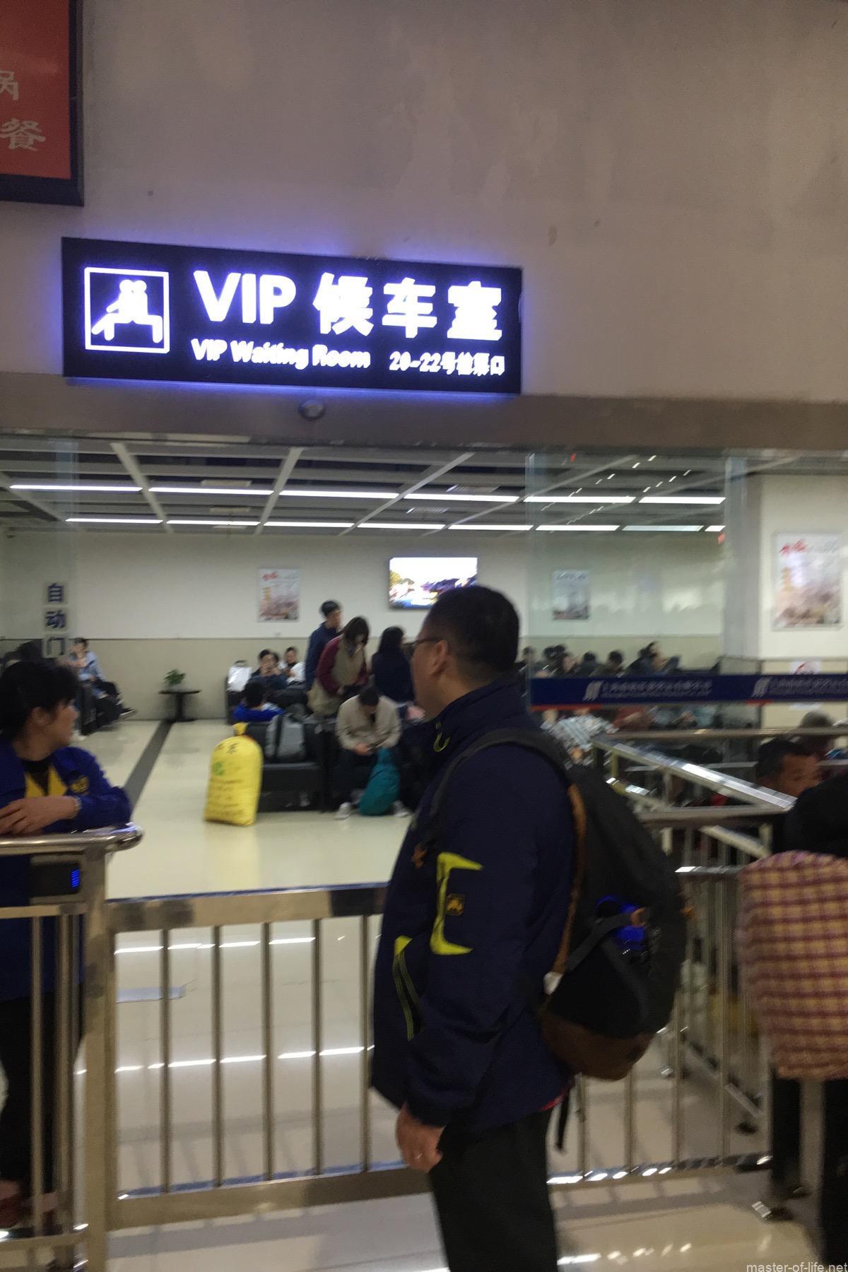 上海長途客運南站