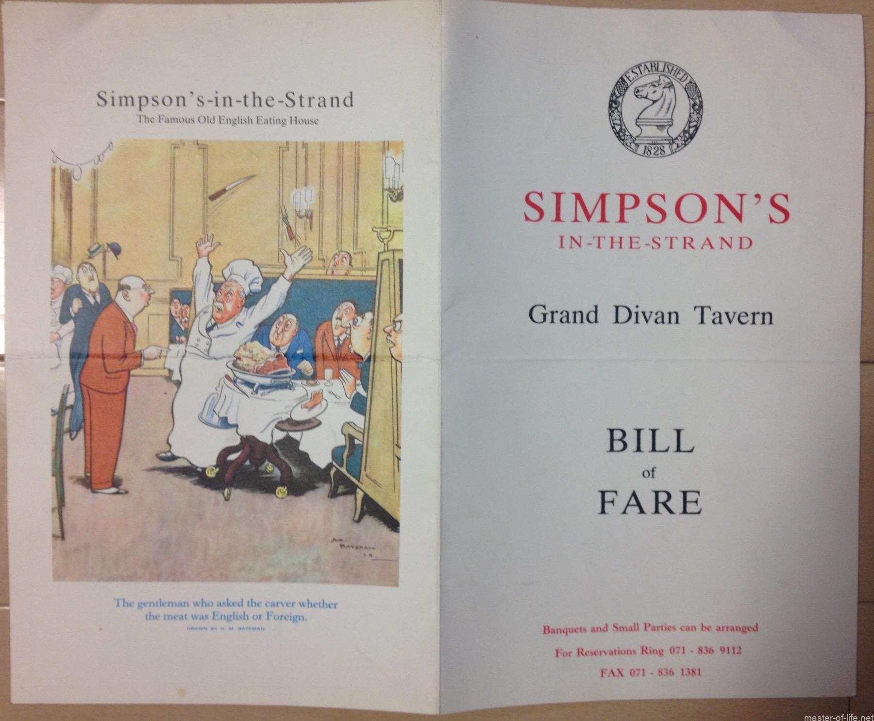 Simpson'sメニュー