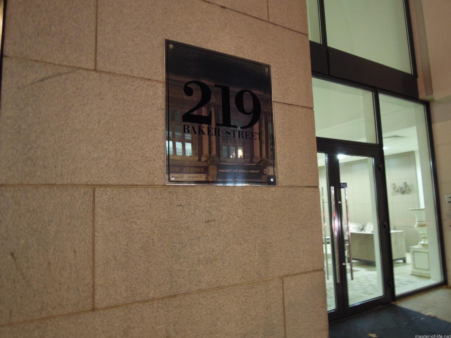 Baker St 219