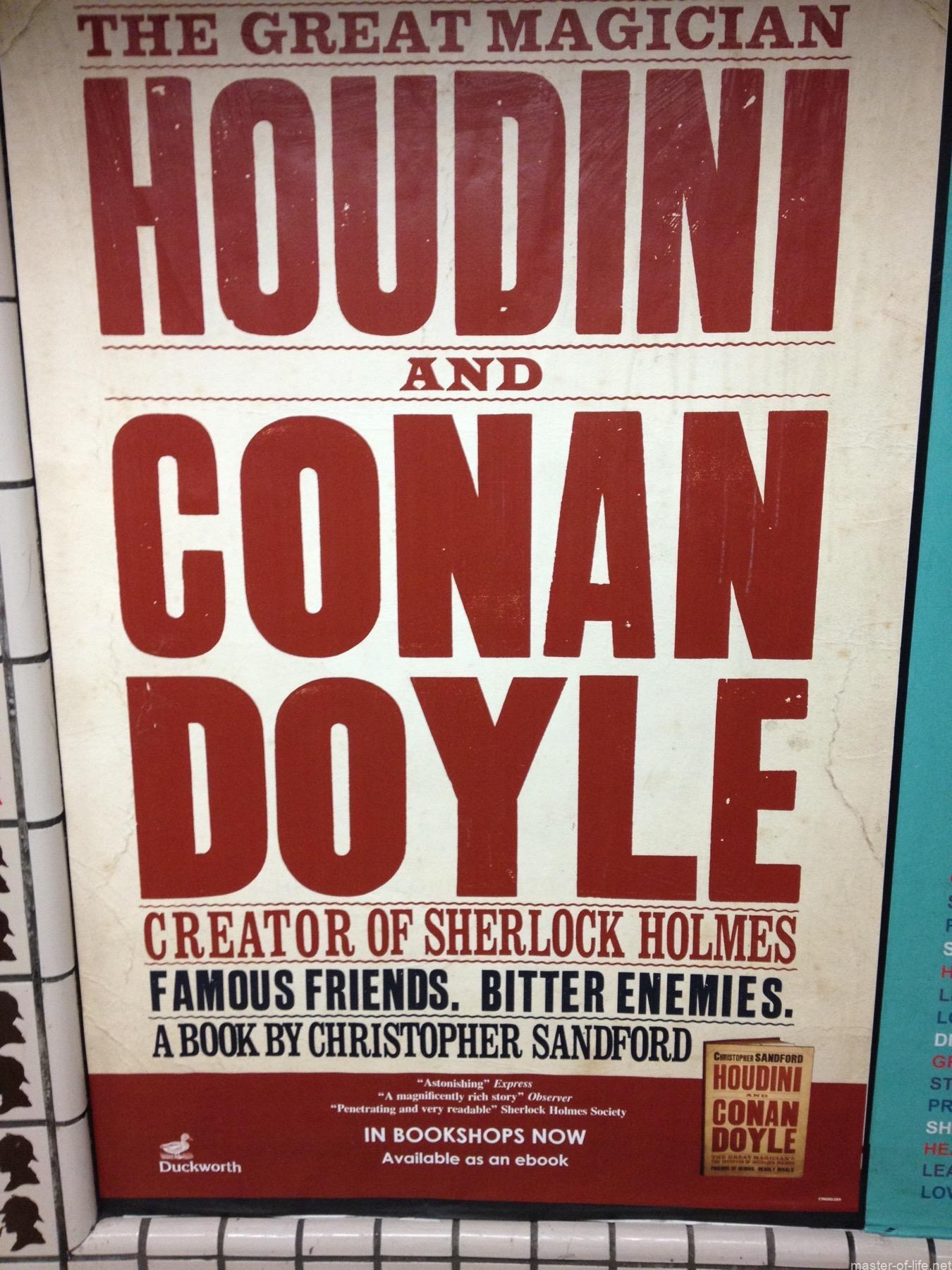 Hudini and Conan Doyle