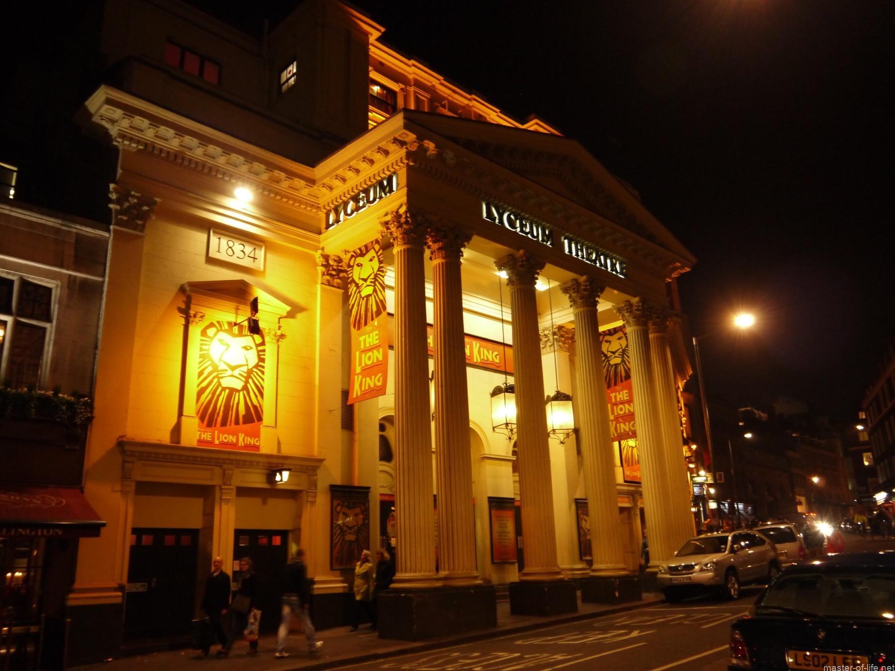 ライシアム劇場