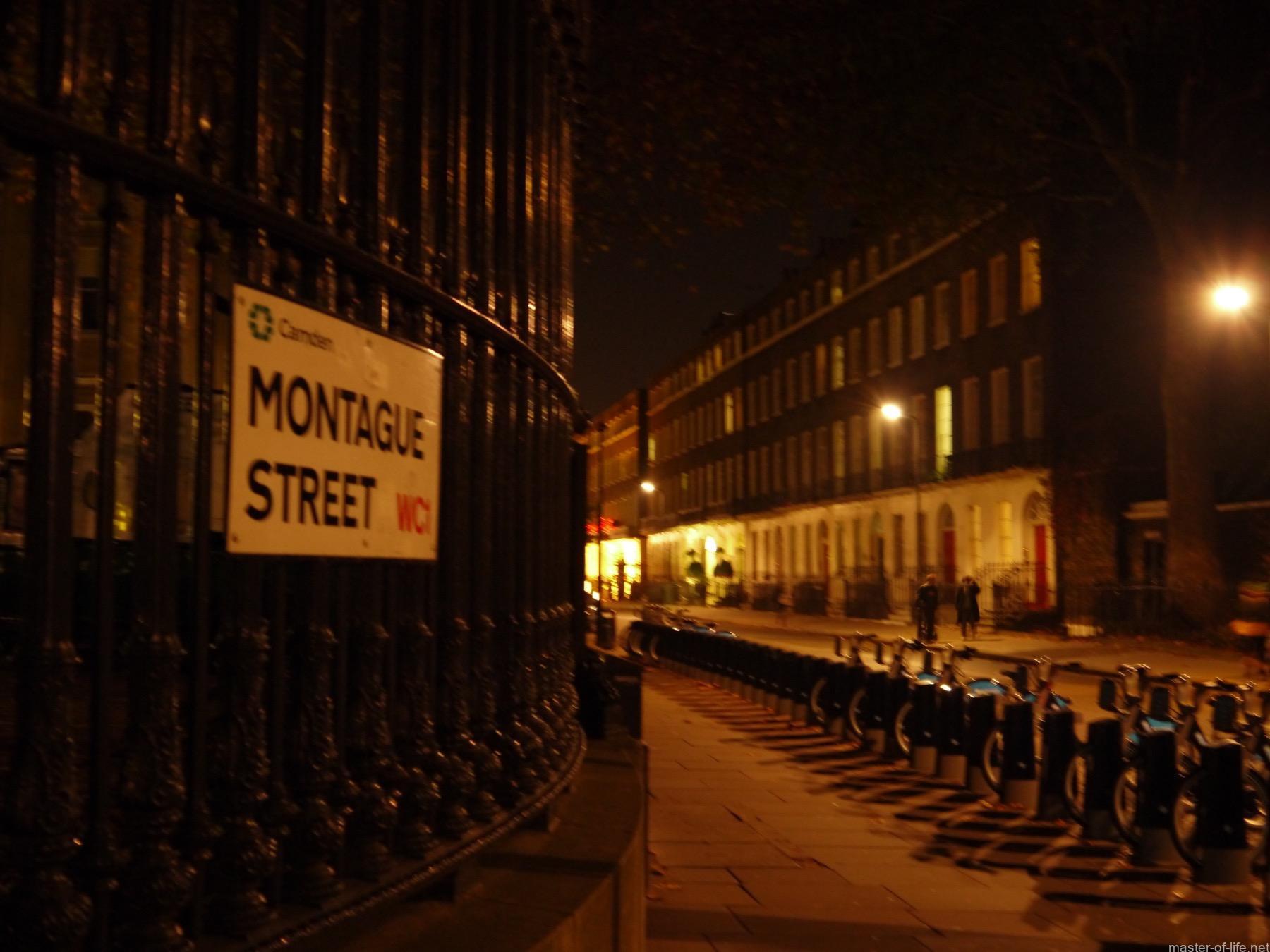モンタギュー街